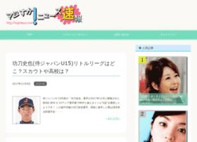 majinews.com