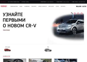 major-honda.ru