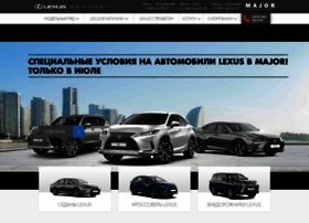 major-lexus.ru