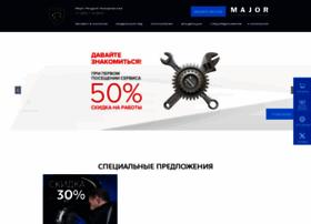major-peugeot.ru