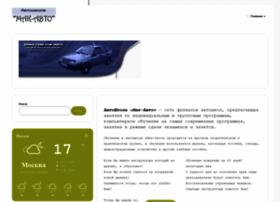 mak-auto.org