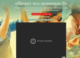 mak-webinar.dowlatow.ru