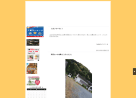 makalab.chesuto.jp