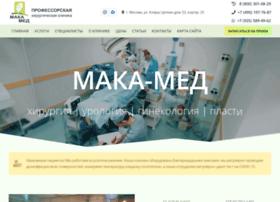 makamed.ru