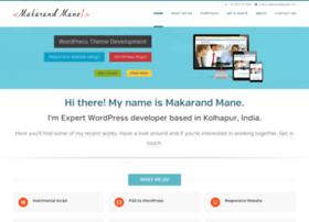 makarandmane.com