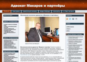 makaroff.com