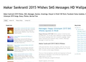 makarsankranti-sms.blogspot.in