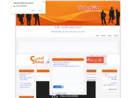 makaseb.alafdal.net