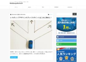 makasete-web.net