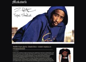 makaveli.ru