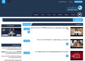 makchof.com