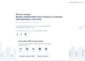 makdonalds-ceni-i-menyu.ru