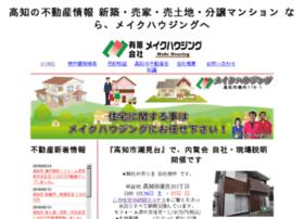 make-h.ne.jp