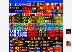 make-matter.com