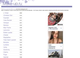 make-up.ru