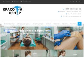 makealady-belarus.com