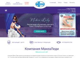 makealady.ru