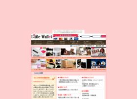makebox.okoshi-yasu.com