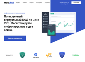 makecloud.ru
