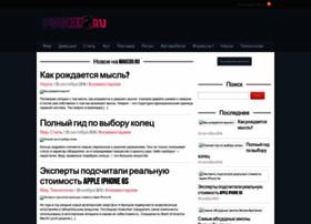 makedo.ru