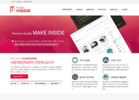 makeinside.com