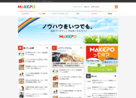 makepo.jp