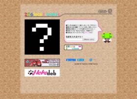 maker-256locks.herokuapp.com
