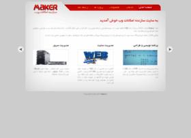 maker.ir