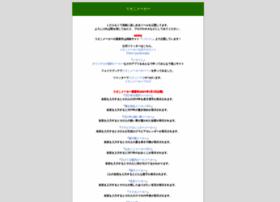maker.usoko.net