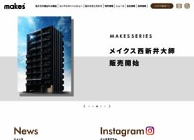 makes-design.jp