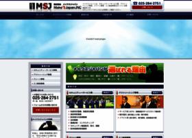 makes-japan.com