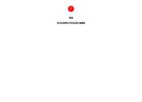 makethefamilycookbook.com