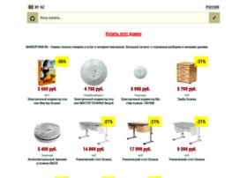 makeup-nsk.ru