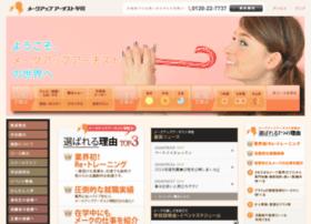 makeup.gr.jp