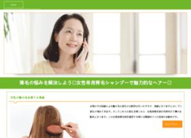 makeupcosmeticstore.com