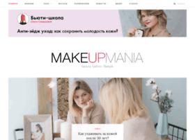 makeupmania.ru