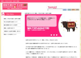 makhateraltakfir.com