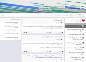 makhfichat.roomfa.com