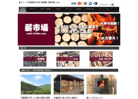 maki-ichiba.com
