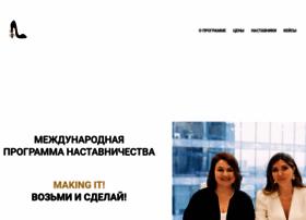 makingit.ru