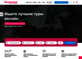 makintour.com