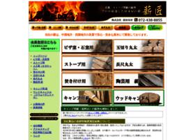makisho.net
