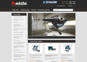 makita-don.ru