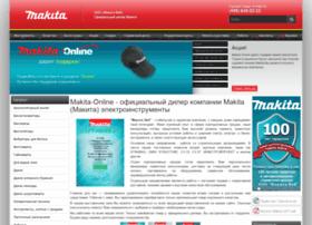 makita-online.ru