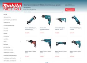 makita.net.ru