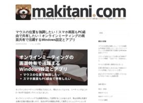 makitani.com