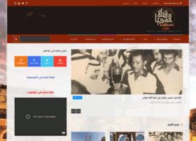 makkawi.com