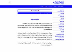 makktaba.com