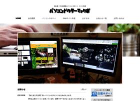makkubo.net