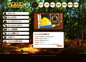 makkun-official.jp